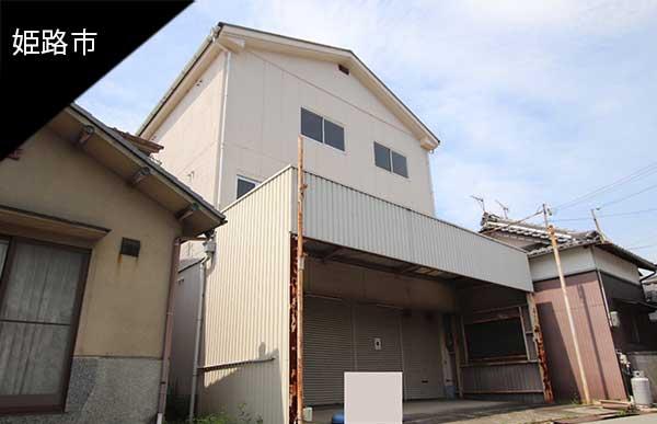 姫路市網干【リノベーション向き戸建て】