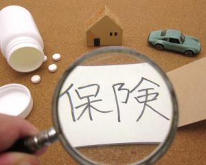住宅ローンには生命保険が付いています。