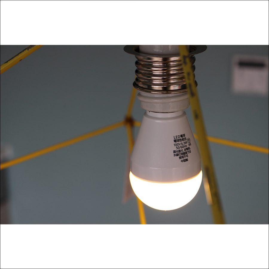 LEDに対応しています