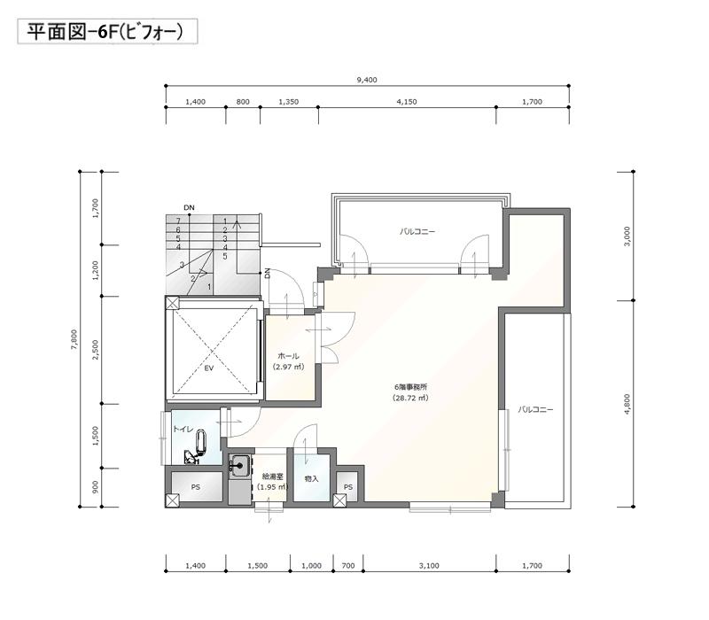 6階ビフォー平面図