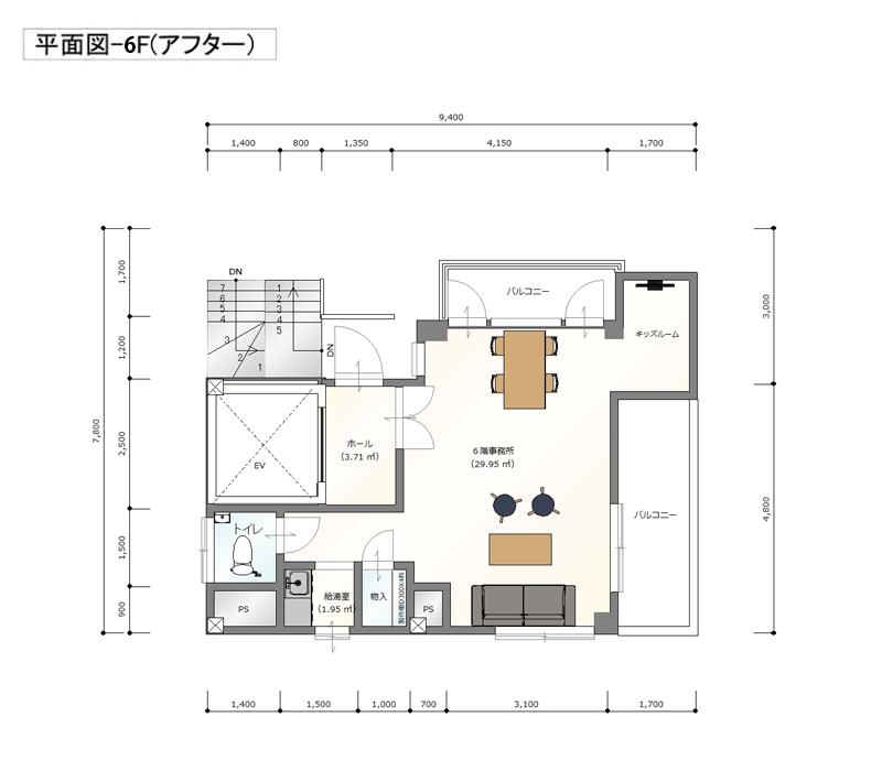6階アフター平面図