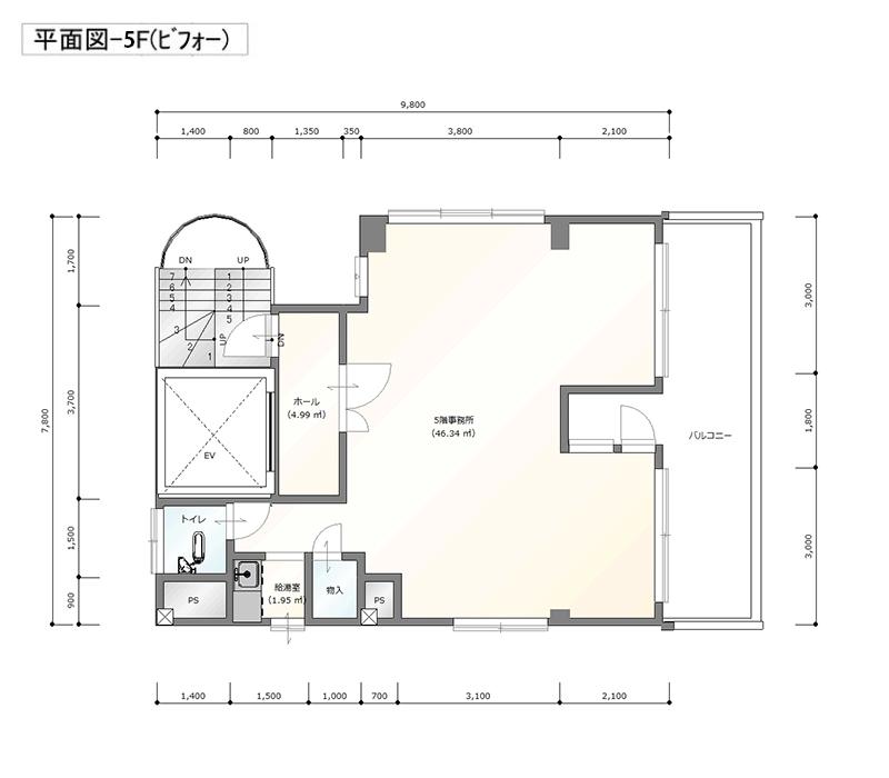 5階ビフォー平面図