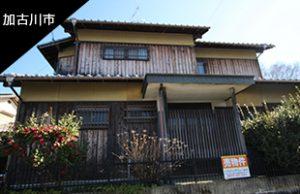 加古川市山手にある住宅街にあった「木造住宅の力」を感じるお家