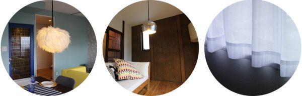家具や照明・インテリア