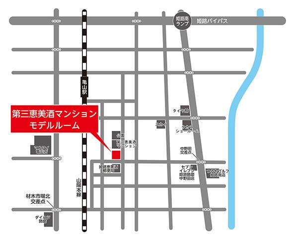 第三恵美酒マンションモデルルームまでの地図