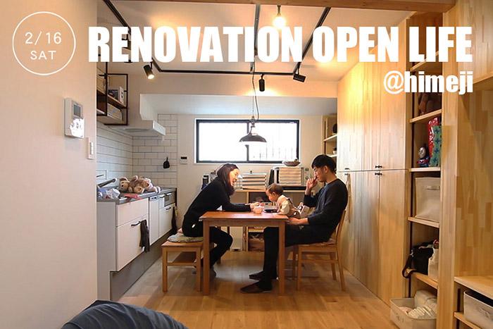 RENOVATION OPEN LIFE