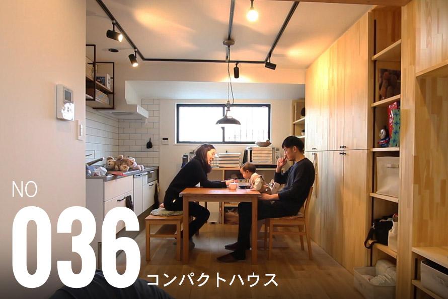 姫路市野里堀留町に住むM様の家
