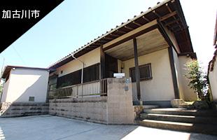 加古川市西条山手にある中古戸建て物件