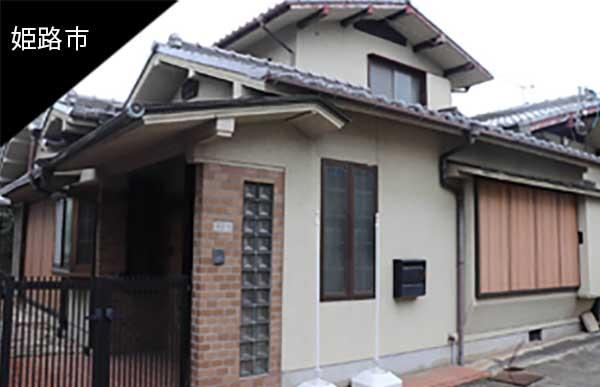 姫路市辻井【リノベーション向き戸建て