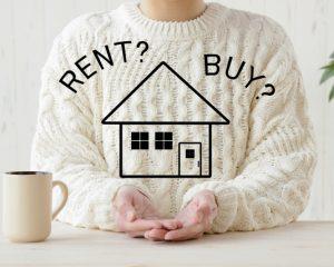 マイホーム持った方がお得か?賃貸の方がお得か?