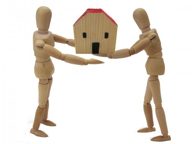 住宅の譲渡