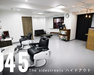 The sidestreets'ハイドアウト|施工実例