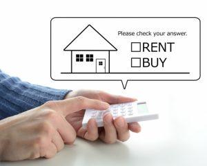 今の住まいを賃貸併用住宅へリノベーションするメリット・ デメリット
