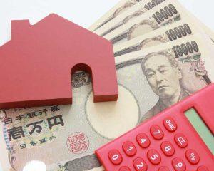 中古不動産購入を購入する際、自己資金は最低いくら必要か。