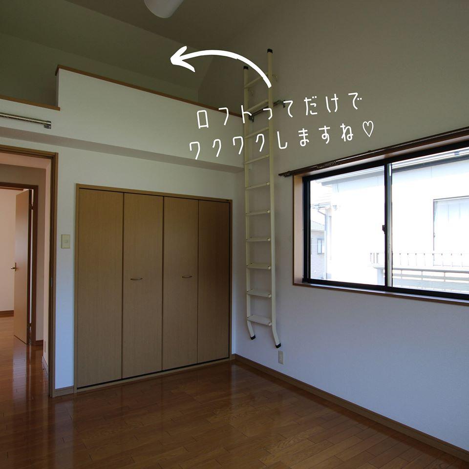 2階ロフトのある洋室