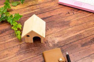 「実家・持ち家の運用」について