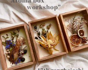 10月16日(金)『第17回リノベ女子会(アロマボックスWorkshop)』を開催。