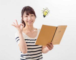 住宅購入における女性の決定権に関する情報