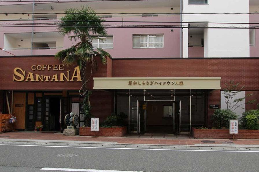 COFFEEサンタナ
