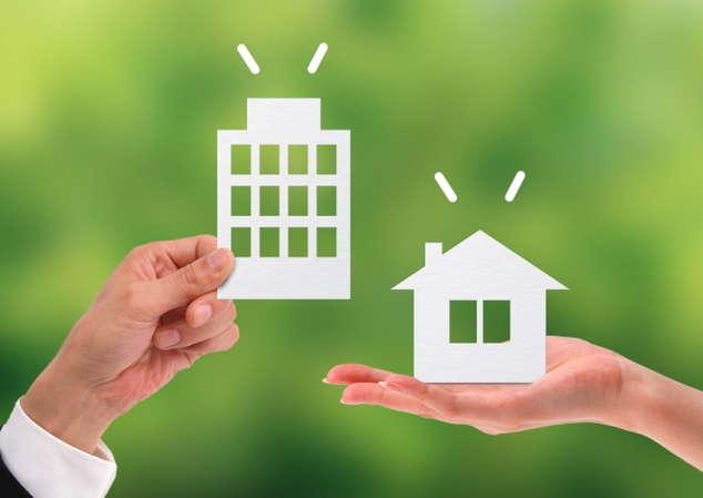 一戸建てとマンションの固定資産税