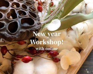 12月18日(金)『第19回リノベ女子会 New year box & wreathe workshop』