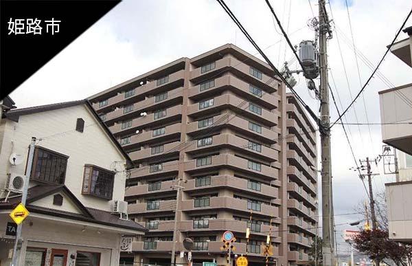 リベールシティ姫路westの外観