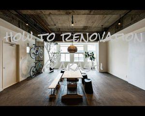 令和3年1月24日(日)『 中古住宅×リノベーションセミナー in 明石』