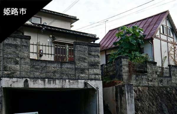 香寺町恒屋のお家