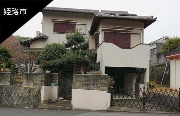 リノベ向き戸建て@姫路市御立東 レトロ漂うリラクシーな暮らし