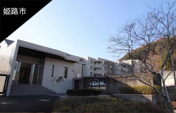 398リノベ向きマンション@姫路市飾磨区 キング・オブ・バルコニー