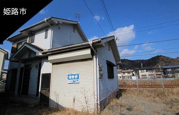 リノベ向き戸建て@姫路市広畑区|憧れの『ミニマリスト』に…