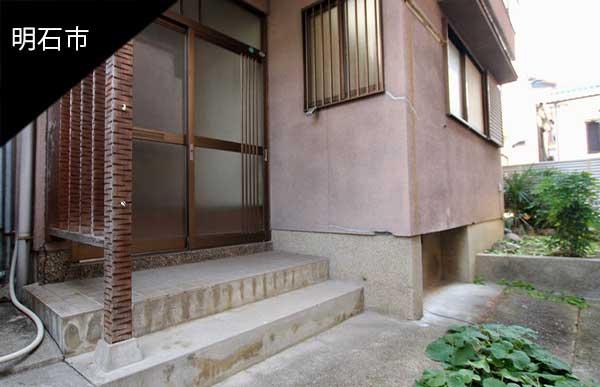 リノベ向き戸建て@明石市東野町|おこもり上手になれる隠れ家暮らし