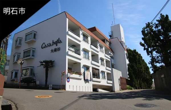 リノベ向きマンション@明石市東野町|愛しいヴィンテージに暮らす