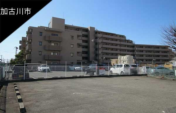 リノベ向きマンション@加古川市平岡町|推し、萌ゆ。