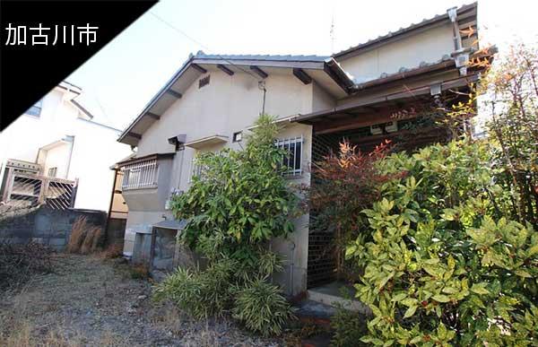 リノベ向き戸建て@加古川市野口町|深呼吸したくなるグリーンハウス
