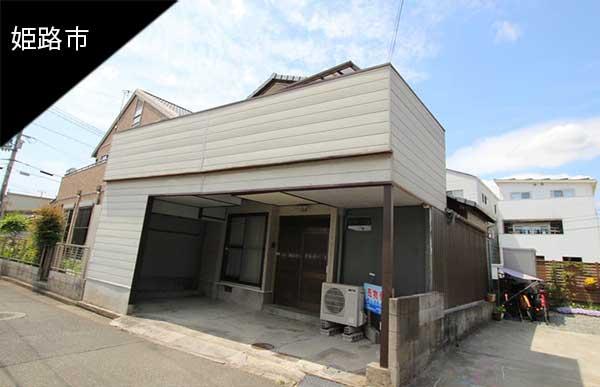 リノベ向き戸建て@姫路市網干区|その『広さ』が理想