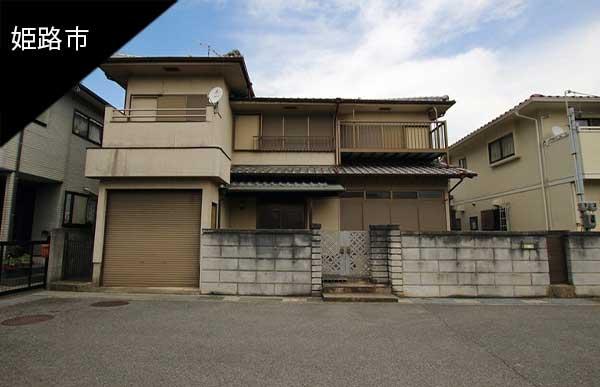 リノベ向き戸建て@姫路市御立東|懐かしさと新しさと同居できる家