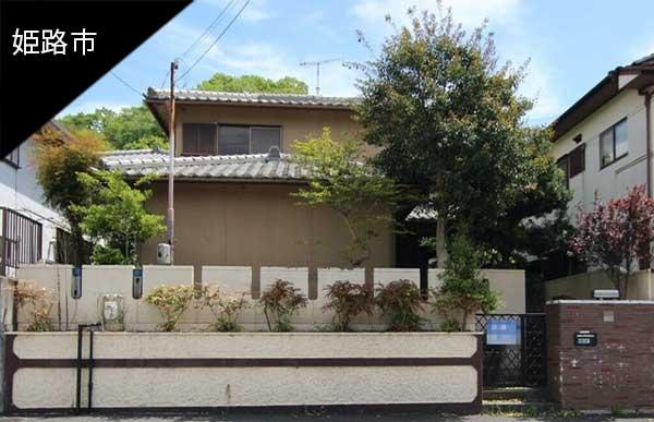 リノベ向き戸建て@姫路市田寺東|豪邸、はじめます