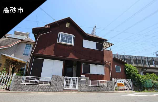 リノベ向き戸建て@高砂市曽根町|イケオジたちの住むところ。