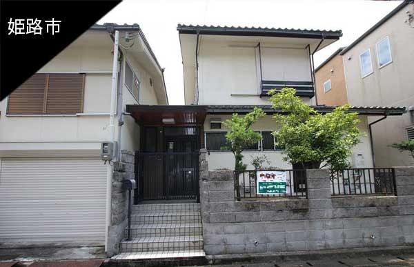 リノベ向き戸建て@姫路市白鳥台|シンデレラ気分の生活を♪