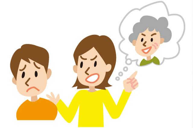 二世帯住宅でよく考えられがちな『嫁・姑問題』