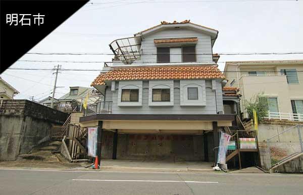 リノベ向き戸建て@明石市林崎町海|辺のリノベに暮らしませんか