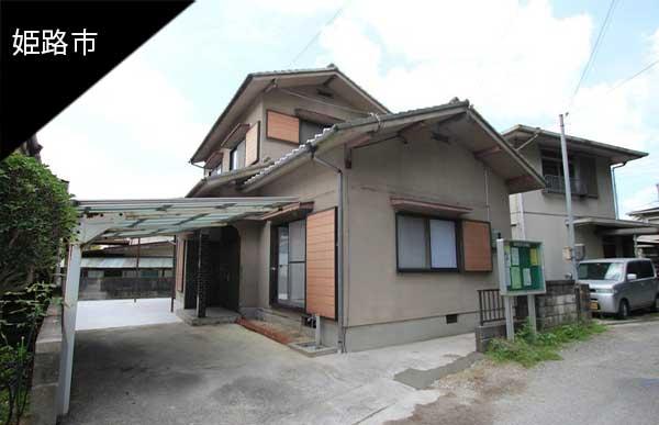 リノベ向き戸建て@姫路市広畑区|THE-運気があがりそうな家