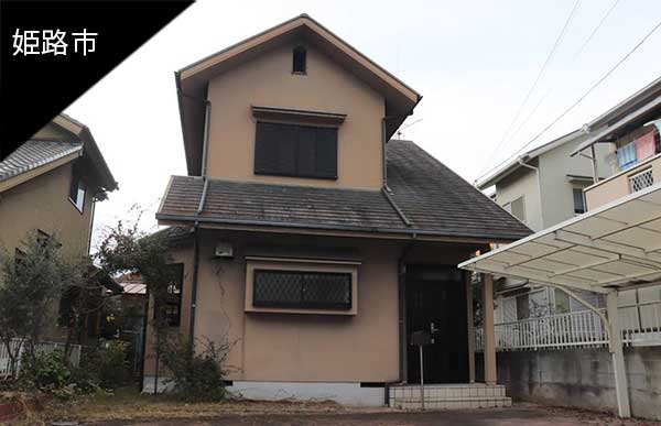 リノベ向き戸建て@姫路市勝原区下太田|●ルロス・ゴーンの隠れ家