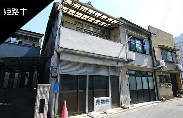 リノベ向き戸建て@姫路市忍町| 駅近のバイクハウス