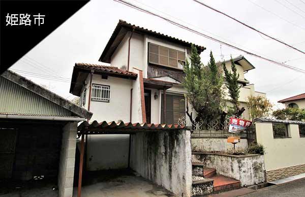 リノベ向き戸建て@姫路市香寺町|レンガからはじまるヨーロッパ生活