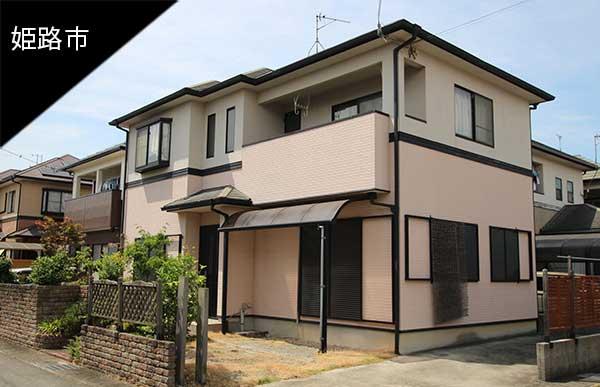 リノベ向き戸建て@姫路市香寺町|キャンバスハウス