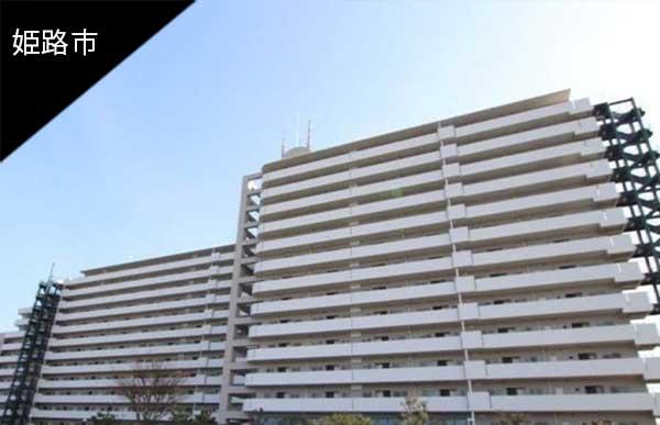 リノベ向きマンション@姫路市豊富町 集まれ!ゴルフ好き!!