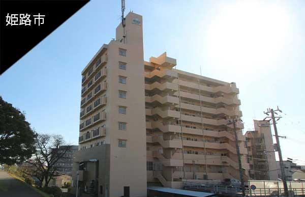 リノベ向きマンション@姫路市広畑区 優越感のバルコニーで