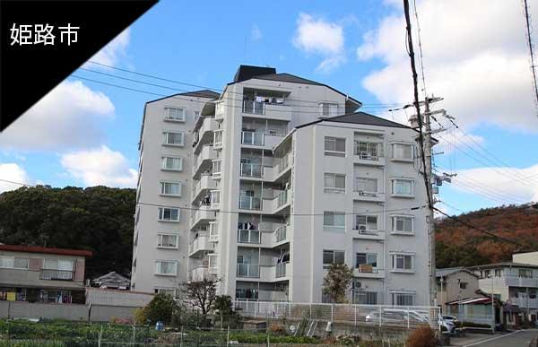 リノベ向きマンション@姫路市西今宿 アジアの風に吹かれて